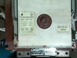 Автоматический выключатель ВА 5543 - 1600А