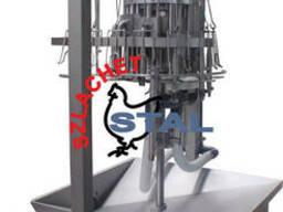 Автоматическое устройство для удаления легких Тип AWP