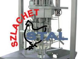 Автоматическое устройство для вырезания клоаки Тип AS-1