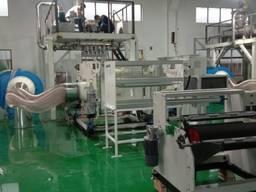 Автоматиеская экструзионнуая линия для производства нетканого материала мельтблаун