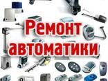 Автоматика для ворот всіх типів воріт - Установка, Монтаж, Ремонт - фото 4