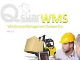 Автоматизация склада Qguar WMS Pro система