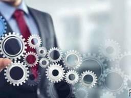 Автоматизация Вашего бизнеса