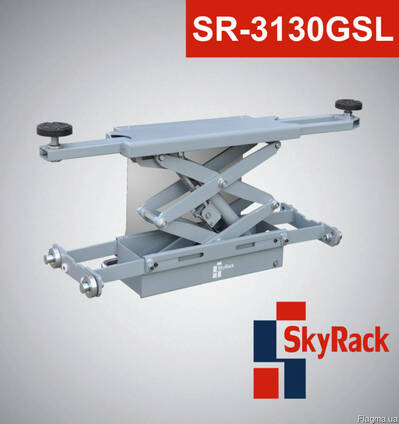 Автомобильная ножничная гидравлическая траверса SR-3130 GSL