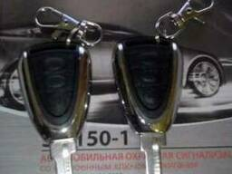 Автомобильная сигнализация с односторонней связью Smart Lock