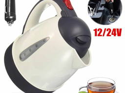 Автомобильный чайник 24v