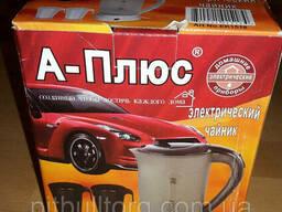 Автомобильный чайник А-Плюс пластмасса