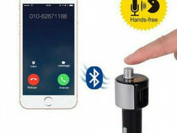 Автомобильный FM модулятор трансмиттер ФМ G9 Bluetooth USB