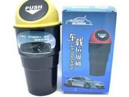 Автомобильный мусорникCar Garbage