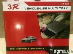 Автомобильный столик MULTI TRAY 3R-029 В, Мулти Трей