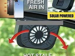 Автомобильный вентилятор на солнечной батарее Auto Cool Sola