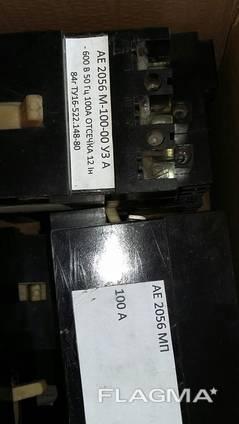 Автомтический выключатель ае 2056 100а