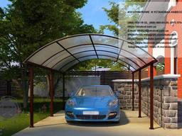 Автонавес арочный во дворе частного дома