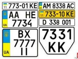 Автономера-изготовление номерных знаков всех типов
