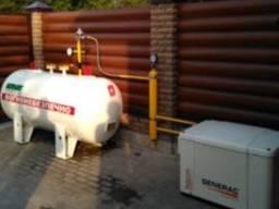 Автономне газоснабжение