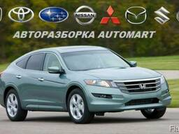 Авторазборка Hyundai в Днепропетровске