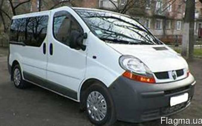 Авторазборка Renault Trafic 2000-2010, Opel Vivaro 2001-.