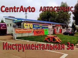 Автосервис, автоэлектрик, СТО Чернигов