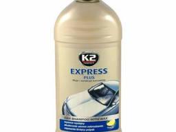 Автошампунь с воском K-2 Express PLUS 0,5 л