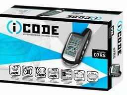 ICode Автосигнализация iCode 07 RS Base