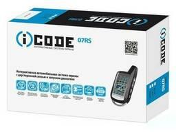 Автосигнализация iCode 07 RS CAN