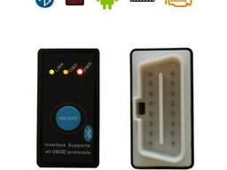 Автосканер ELM327 версия 1.5 Super Mini OBD2 Bluetooth c кнопкой выключения, чип. ..