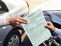Автострахование: « Автогражданка » (осаго) Скидка