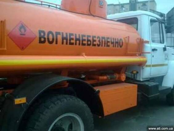 Автотопливозаправщик ГАЗ, АТЗ -5