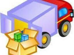 Автовантажоперевезення