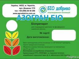 Азогран бактериальный инокулянт обработка семян озимых