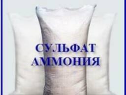 Азотистые удобрения сульфат аммония