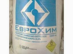 Азотофосфат 33-3 (33-3,5) гарантия высокого качества урожая