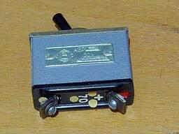 АЗР-70