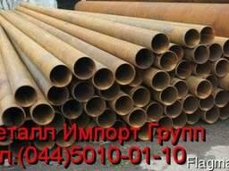 Труба диаметром 1420х15.7 мм(под заказ)