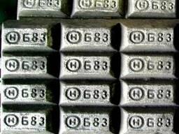 Баббиты оловянно-свинцовые Б16 и Б83 Гост в ассортименте