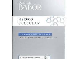 Babor 3D гидрогелевые патчи для век Hydrо Cellular / 3D Hydr