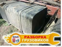 Бак 550 л стальной Рено Премиум DCI 420, 385, 400
