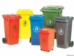 Бак для мусора 70 литров с педалью