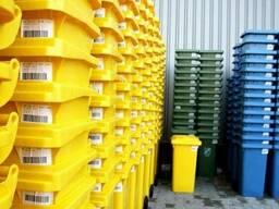 Пластиковий бак для сміття 240 л.
