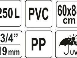 """Бак збірний дощової води з ПВХ FLO : 250 л, Ø=3/4"""", Ø60 x 88 см, стійкий до УФ променів"""