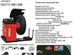 Балансировочный станок для колёс грузового и легкового трасп