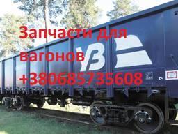 Подвеска маятниковая106. 00. 012-0