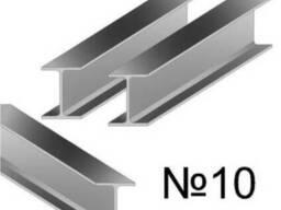 Балка стальная №10 мера