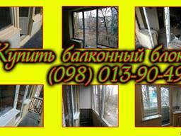 Балконный Блок Чебурашка