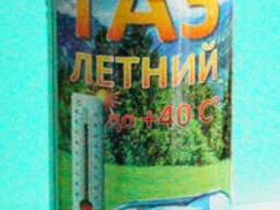 Баллон газовый 220 гр (летний)