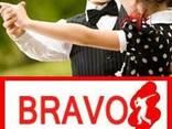 Бальные танцы бровары, школа бальных танцев - фото 1