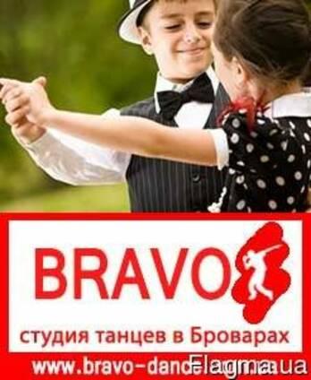 Бальные танцы бровары, школа бальных танцев