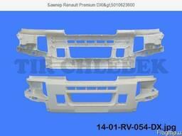 Бампер Renault Premium DXI 5010623600