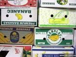 Банановые ящики - фото 1