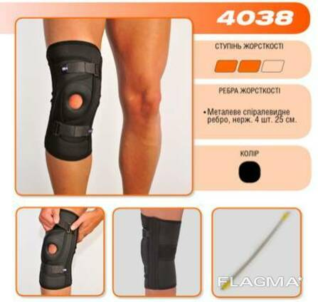 Бандаж для фиксации коленной чашечки неопреновый Алком 4038, 1-4 размер, черный